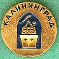 Badge Калининград.jpg