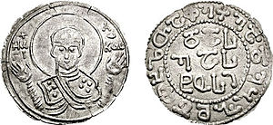 Bagrat IV of Georgia - Bagrat IV's coin stuck between 1060 and 1072.