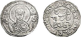 Bagrat IV of Georgia - Coin of Bagrat IV, struck between 1060 and 1072.