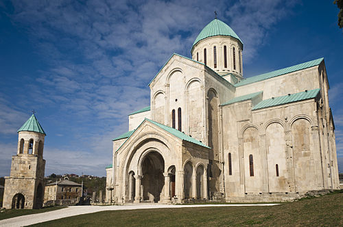 The Bagrati Cathedral, The Cathedral of the Dormition, built during the reign of King Bagrat III, one of Georgia's most significant medieval religious buildings returned to its original state in 2012. Bagrati Cathedral in Kutaisi.jpg