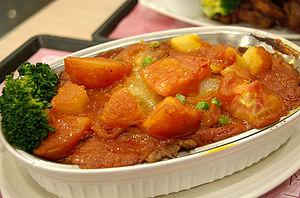 English: Baked pork chop rice from cafe de cor...