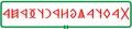 Baktaloranthaza rovastabla.png