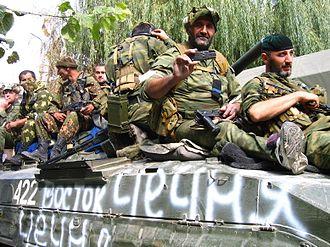 Special Battalions Vostok and Zapad - Image: Battalion Vostok 1