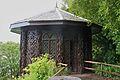 Bavarian Summerhouse, Brodick Castle 3.jpg