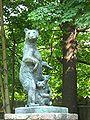 Bear-Huntington-State-Park.jpg