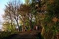 Bear Mountain (熊空) - panoramio (3).jpg