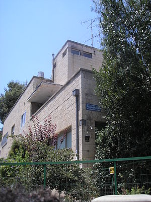 Menachem Ussishkin - Home of Menachem Ussishkin in Rehavia, Jerusalem