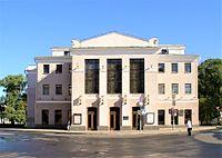 Belarus-Minsk-Yanka Kupala National Academic Theatre.jpg