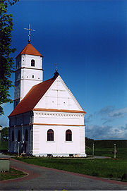 The Saviour Church (1577) is part of an archaeological reservation in Zaslavl, 23 km northwest of Minsk