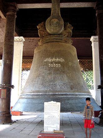 Mingun Bell - Image: Bell, Mingun, Myanmar