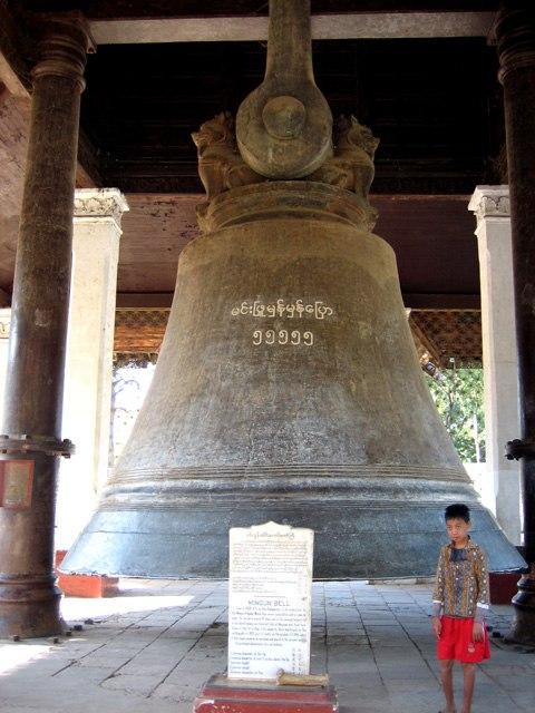 Bell, Mingun, Myanmar