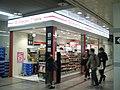 Bell mart in Nagoya station under Tokaido Shinkansen viaduct.jpg
