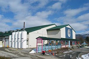 Photograph of Ben and Jerry's, Waterbury, Vermont