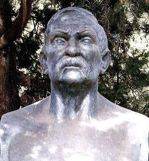 Benito Pérez Galdós P Independencia