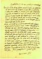 Benvenuto Cellini, letter, 1561.jpg