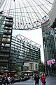 Berlin - Sony Center am Potsdamer Platz (3).jpg