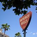 Beverly Hills Sign Universal Studios Florida 2007.jpg