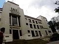Biblioteca Nacional de Colombia-Bogotá.JPG
