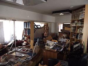 2015 Illapel earthquake - Image: Biblioteca de Coquimbo destruida por tsunami