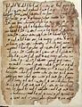 Birmingham Quran manuscript folio 2 verso.jpg