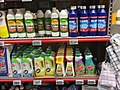 "Bleach (""Klorin"") and other cleaning products aisle in Coop Extra supermarket, Bergen Stormarked Shopping Mall, Norway 2017-10-25 a.jpg"