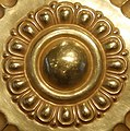 Bowl of Darius the Great, Iran, Achaemenid period, reign of Darius I, 522-486 BC, hammered gold with chased decoraton - Cincinnati Art Museum - DSC03270 (cropped).JPG