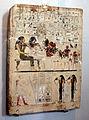 British Museum Egypt 069.jpg