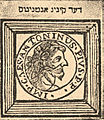 Brockhaus and Efron Jewish Encyclopedia e2 804-0.jpg