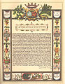 Brockhaus and Efron Jewish Encyclopedia e9 001-0.jpg