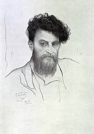 Nicola Bombacci - Nicola Bombacci at the 2nd World Congress of the Comintern, 1920. Portrait by Isaak Brodsky.