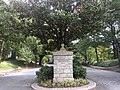 Brookwood Hills (Atlanta, GA) Neighborhood Sign.jpg