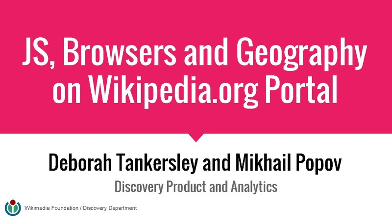 File:Browsers, Geography, and JavaScript Support on Wikipedia Portal.pdf