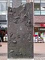 Brunnen am Kaemmererplatz 3854.jpg
