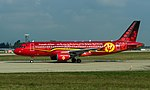 Brussels Airlines (Belgian Red Devils livery), Airbus A320-214, OO-SNA (29652967064).jpg