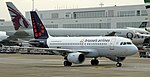 Brussels Brussels Airlines Airbus A319 OO-SSG 04.jpg