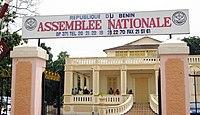 Buildings of the National Assembly of Benin 2019.jpg