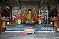 Bulguksa Temple, Gyeong Ju.jpg