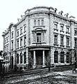Bureau de poste Quebec 1872.jpg