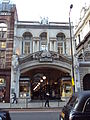 Burlington arcade entrance, Piccadilly - DSC04257.JPG
