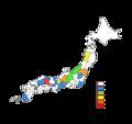 Buruli Japan2.png