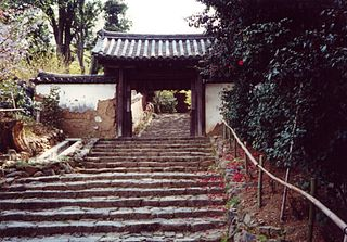 Byakugō-ji