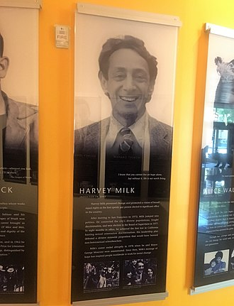 California Hall of Fame - Image: CA Hall of Fame Harvey Milk Exhibit