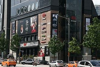 CJ CGV - CGV Cheongdam Cine City in Sinsa-dong, Gangnam-gu, Seoul