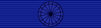 Order of Merit (Chile) - Image: CHL Order of Merit of Chile Officer BAR