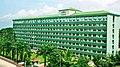 CMFRI Headquarters in Kochi.jpg