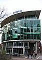 COSCO - panoramio (2).jpg