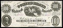 CSA-T7-USD 100-1861.jpg