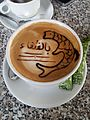 Café crème 1.jpg