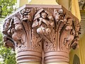 Calcutta High Court - Sculptured on the pillar 14.jpg