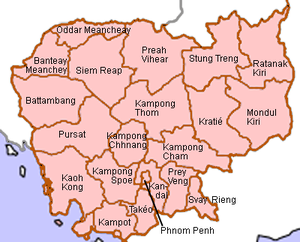 Download this Provinsies Van Kambodja picture